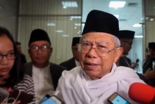 Ketua Majelis Ulama Indonesia (MUI), Ma'ruf