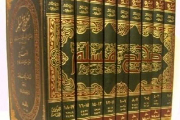 Kitab Shahih Muslim yang disyarah Imam Nawawi (ilustrasi).