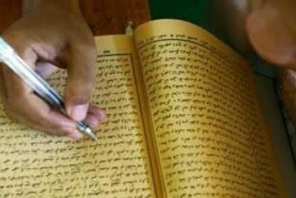 Kitab tasawuf (ilustrasi).