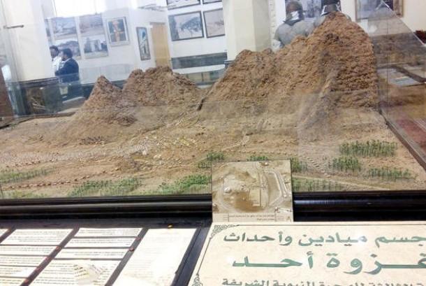 Koleksi di sebuah museum pribadi di Madianh.