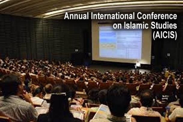 Konferensi internasional studi Islam akan meriahkan IIEE 2017