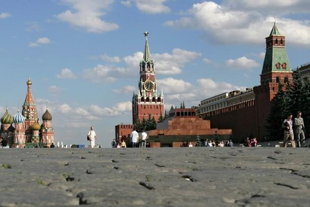 Kota Moskow, Rusia.
