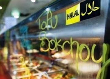 Makanan halal (ilustrasi)