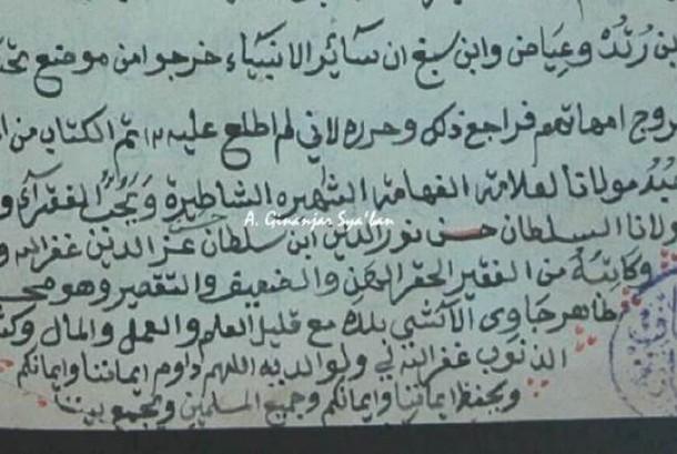 Manuskrip Kitab Majmu'ah al-Masail al-Fiqhiyyah