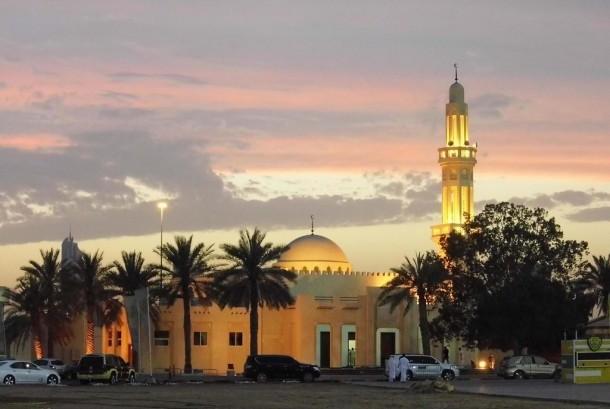 Masjid Al-Wasl, Dubai