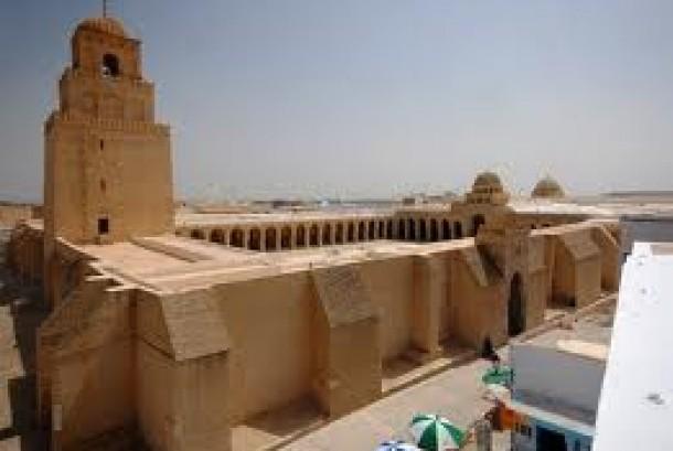 Masjid Uqbah bin Nafiq