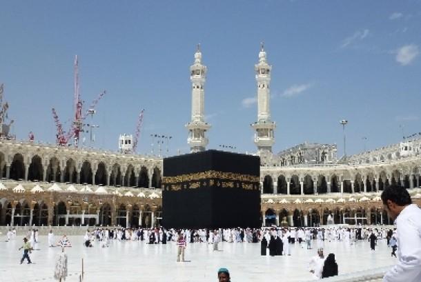 Masjidil Haram