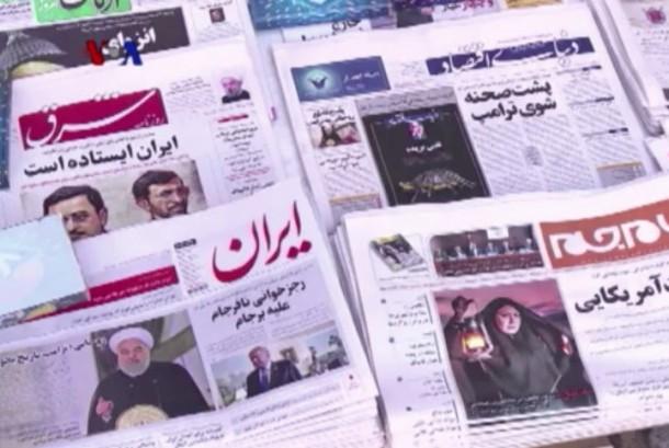 Media cetak di Iran (ilustrasi)