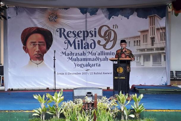 Milad dibuka Direktur Madrasah Mu'allimin Muhammadiyah Yogyakarta dan disii tausiyah Ketua Umum PP Muhammadiyah Haedar Nashir. Senin (11/12).