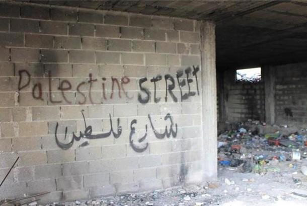 Nama Palestine Street di tembok reruntuhan Palestina