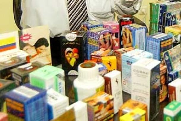 Obat kuat yang ditawarkan di internet (ilustrasi)