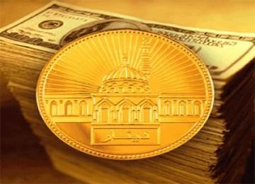 Arab Saudi akan menerbitkan sukuk berdenominasi dolar AS