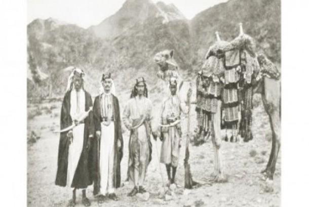 Penduduk Makkah saat itu