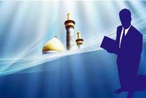 Pengusaha Muslim/Ilustrasi