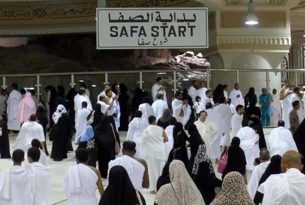 Permulaan bukit Shafa di Makkah.