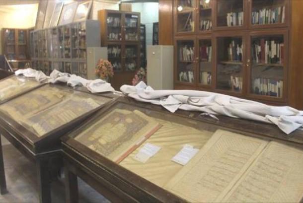 Perpustakaan Abdul Qadir al-Jailani Baghdad
