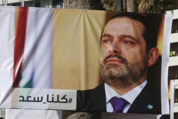 Poster mantan perdana menteri Lebanon Saad Al-Hariri.
