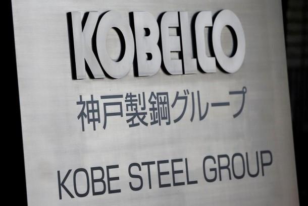 Produsen baja asal Jepang, Kobe Steel Ltd.