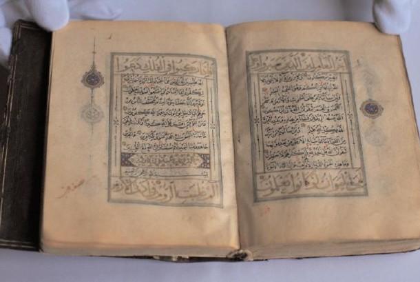 Salah satu manuskrip Alquran abad 15 di perpustakaan Istana Kornik, Polandia.