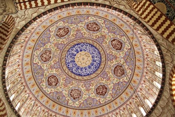 Seni Arabes dalam arsitektur masjid.
