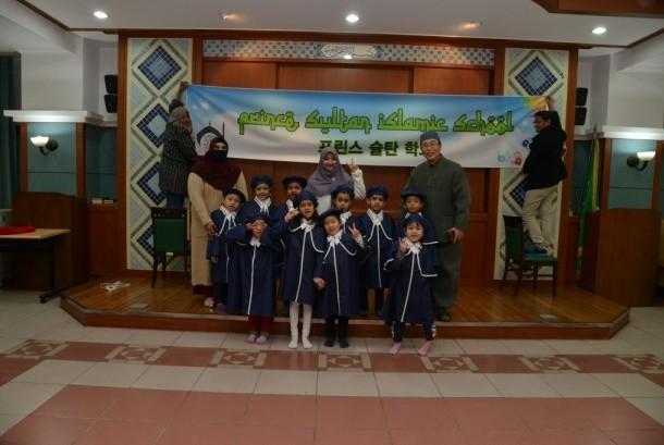 Siswa Prince Sultan Islamic School, Korea Selatan