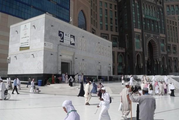 Suasan jamaah Umrah di kawasan Masjidil Haram, Makkah