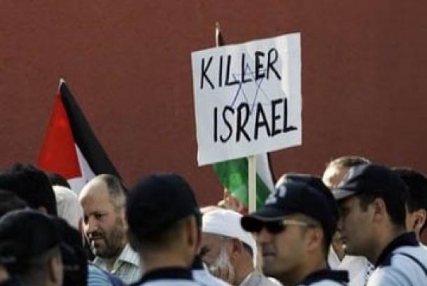 Demonstrasi anti-Israel (Ilustrasi)