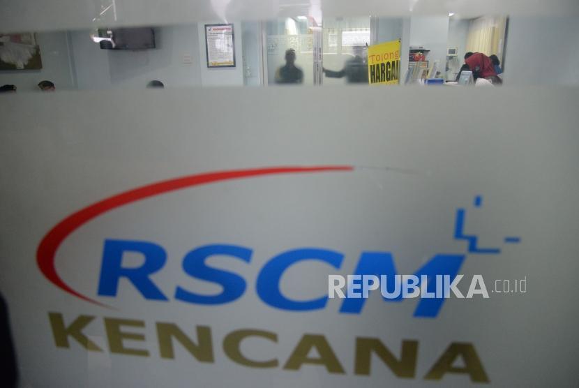 Suasana tempat Setya Novanto yang sedang dilakukan pemeriksaan dan perawatan di Klinik Eksekutif, RSCM Kencana, Jakarta, Jumat (17/11).