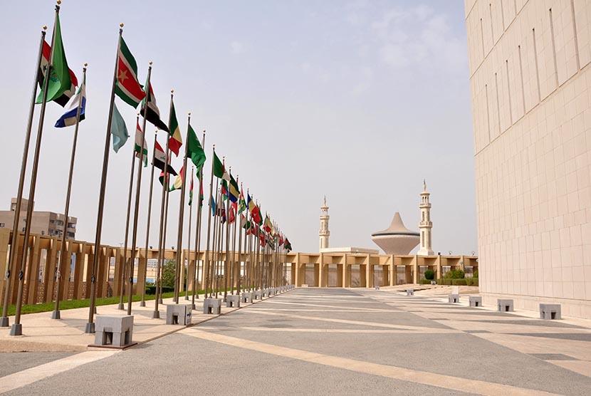 IDB Matangkan Rencana Pembentukan Bank Infrastruktur Islam