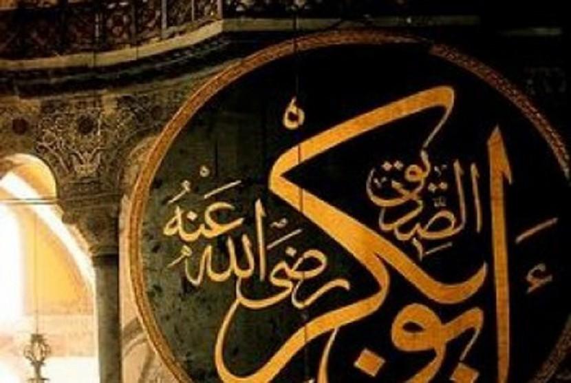 Abu Bakar Ash-Shiddiq, khalifah pertama Khulafur Rasyidin