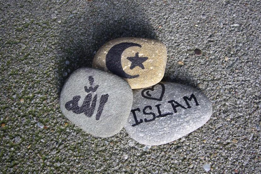 Allah/Ilustrasi
