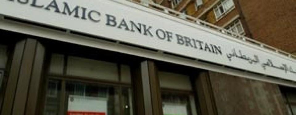 Bank Islam di Inggris