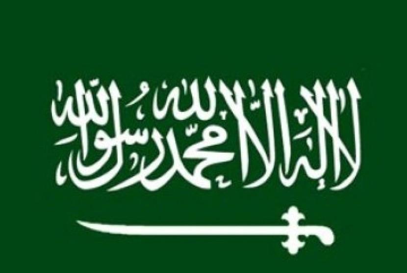 Arab Saudi Undang Timnas Maroko dan Tunisia Beribadah Umrah