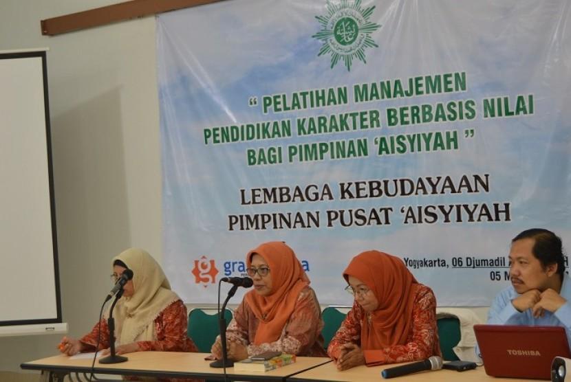 Dialog Kebangsaan Syariah (ilustrasi).
