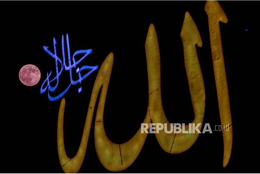 Lafadz Allah