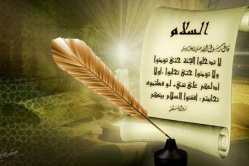 Al-Muwaththa' Kodifikasi Hadis Riwayat Malik