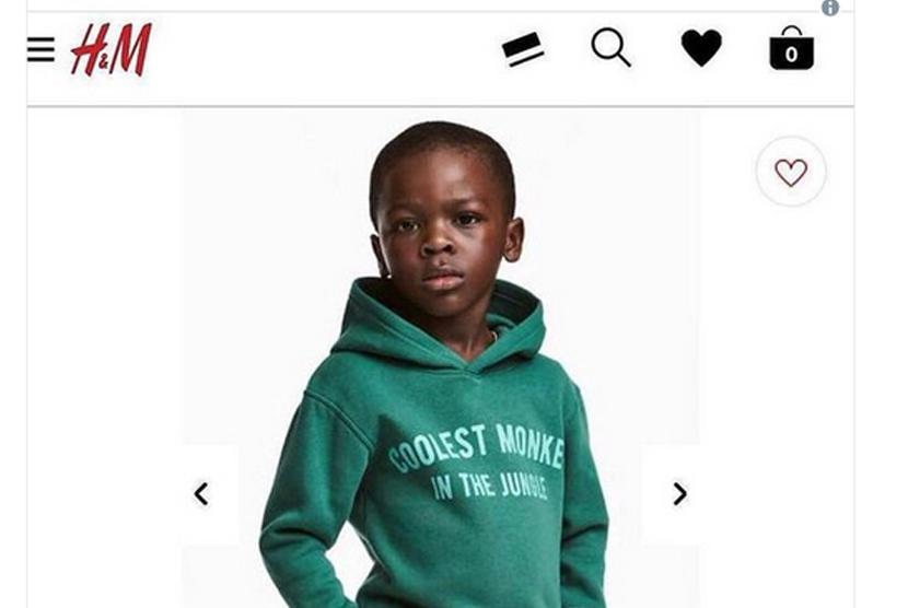 H&M; Minta Maaf Soal Kontroversi Iklan Rasial