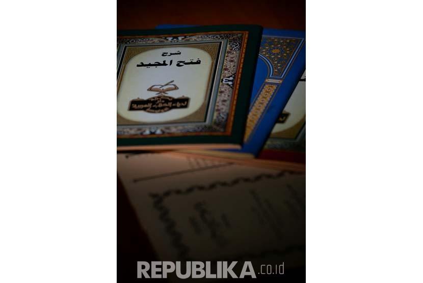 Ilustrasi Kitab Kuning