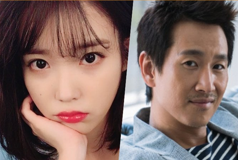 IU dan Lee Sun Gyun