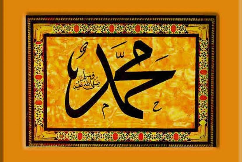 Kaligrafi Nama Nabi Muhammad (ilustrasi)