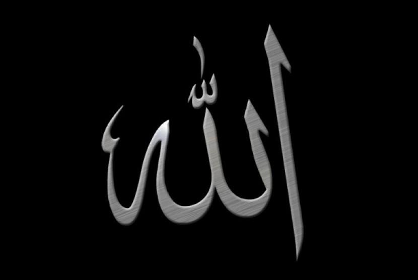 Kata 'Allah' (Ilustrasi)