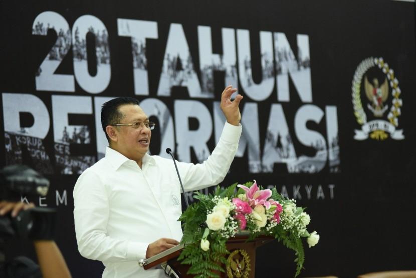House Speaker Bambang Soesatyo
