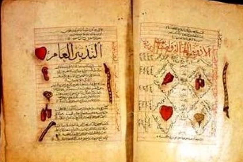 Kitab keKitab Kamil as-Sina'a at-Tibbiyya yang ditulis  Ali Ibnu Abbas