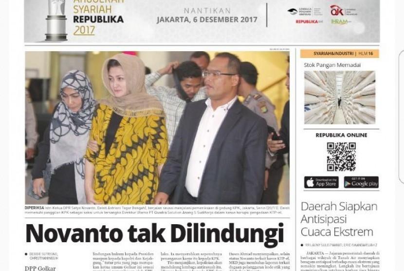 Koran Republika Hari Ini