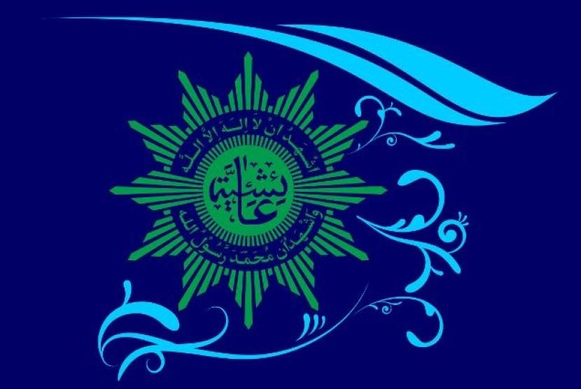 Lambang Aisyiyah.