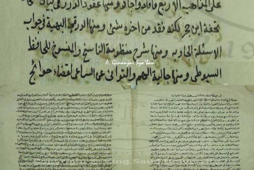 Manuskrip tentang biografi dan karya Syekh Muhammad ibn Sulaiman al-Kurdi