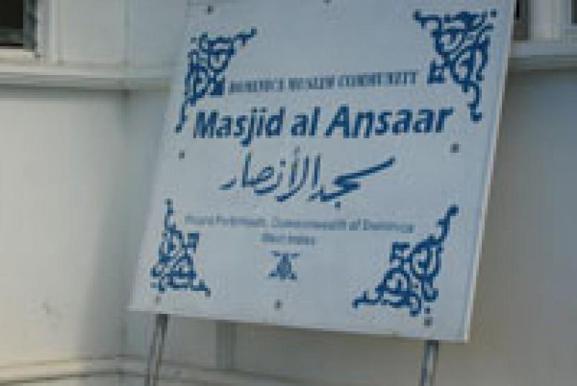 Masjid An-Anshar, Dominika.