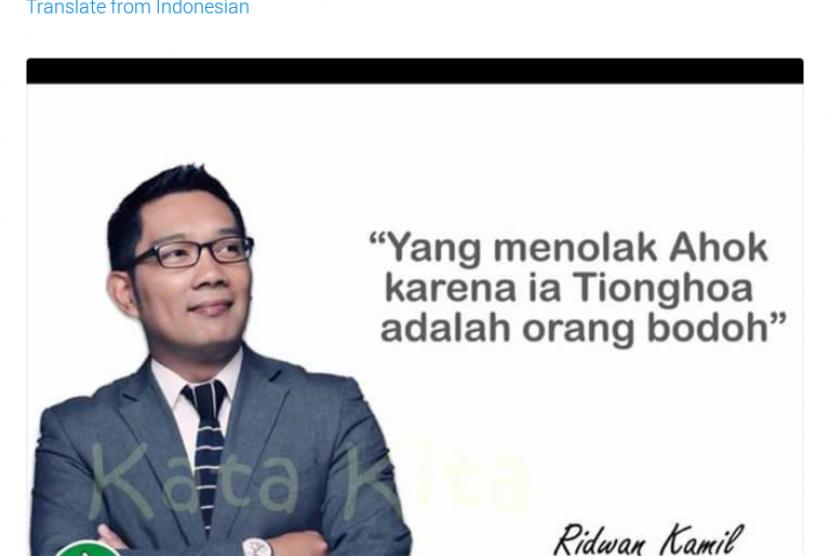 Meme dukungan untuk Ahok yang dibantah Ridwan Kamil.
