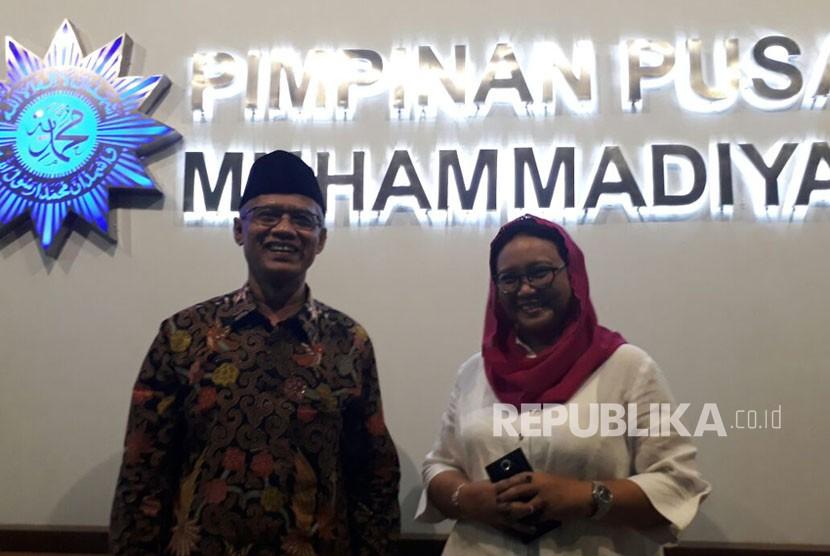 Menteri Luar Negeri, Retno Marsudi, bersilaturahim ke Kantor Pimpinan Pusat (PP) Muhammadiyah di Yogyakarta.  Kedatangan Menlu diterima langsung Ketua Umum PP Muhammadiyah, Haedar Nashir. Jum'at (29/12).
