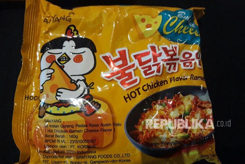 Mi Samyang Kini Kantongi Label Halal MUI